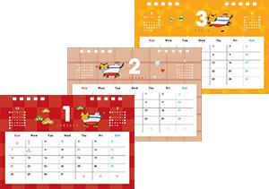 ふねこカレンダー(10名様)